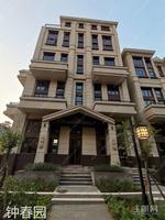 五象基地,紫金城,4层办公墅别墅,层高5.09米占天占地,