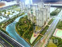 五象核心区【光明城市】低密度+南宁三中+双地铁+双公园