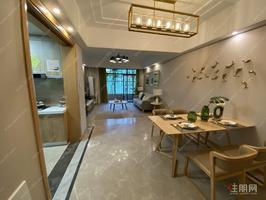 江南万达+海吉星复式毛坯公寓+单价7字头+地铁口物业