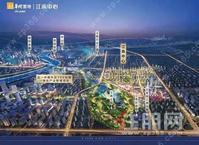 普罗旺斯【华润置地江南中心】+江南公园旁+华润物业+名校