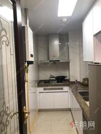 首付8万买恒大标准一房一厅地铁4号线
