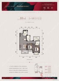 首付17万买3房+36中学+江南小学+沛