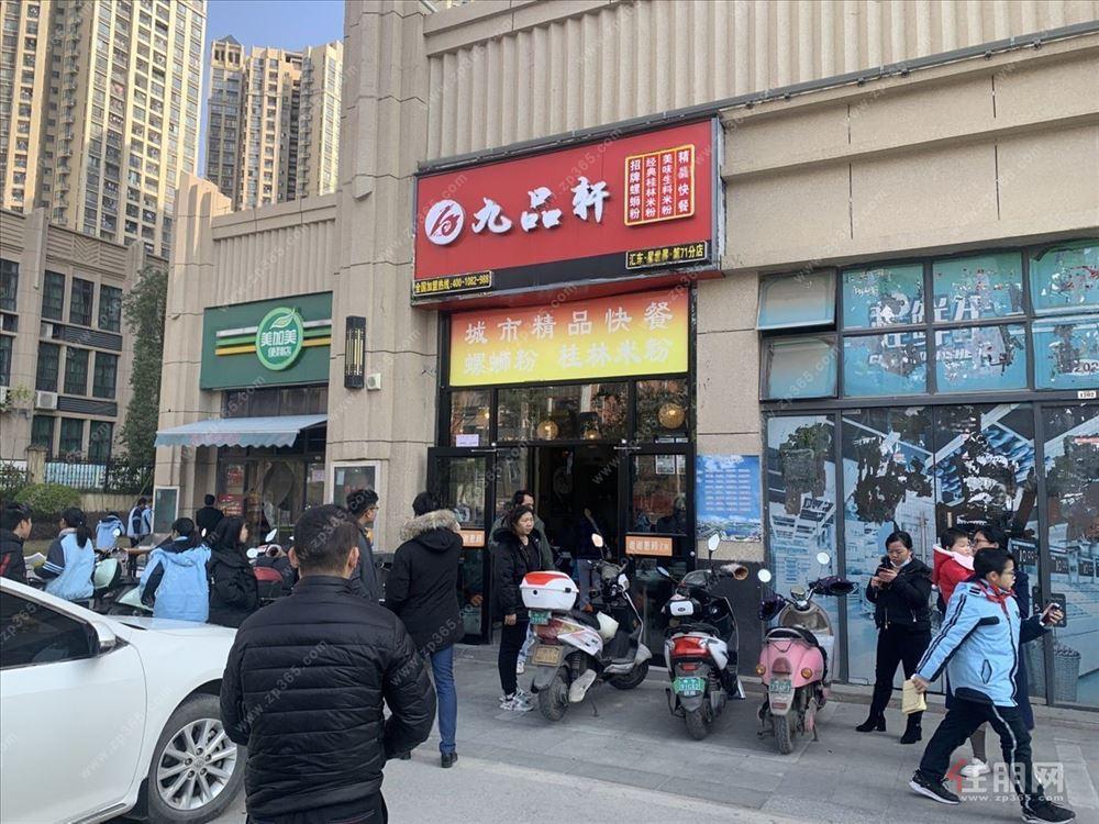 单价1.7万!南宁大唐社区临街铺,绝无i仅有。
