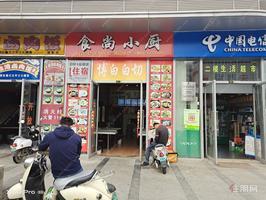 網紅特色美食一條街,人多鋪少。50平米,帶租急售