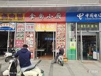 网红特色美食一条街,人多铺少。50平米,带租急售