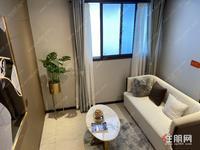 江南(海吉星星座)公寓,地铁,5号线