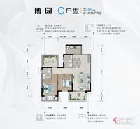 临江别景,配套地铁口学区,超大空间心动阳台!!!