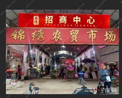 江南大沙田13年老菜市攤位轉讓 收租自己做生意都行
