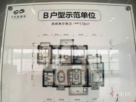 读平乐三中 双地铁 首付23万买精装 无捆绑 自带商城 万科