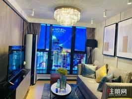 江南万达旁+地铁二号线,首付11万,买复式公寓(龙光玖誉城)渠道享99折