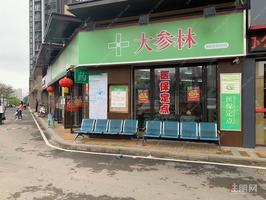 大叁林药店,五象惟一带租约在售商铺!4500户大社区。