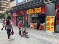6000户小区大门口早餐店,总价85万,旁边就是农贸市场。