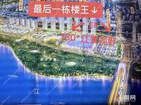 可自住可收租,江景公寓 单价6字头起,买一层送一层,地铁口~