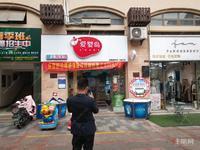 幼儿园门口爱婴岛母婴店,3000户社区,81平米