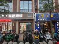 急售江南万达烟酒茶叶店,65平米总价169万,带租约