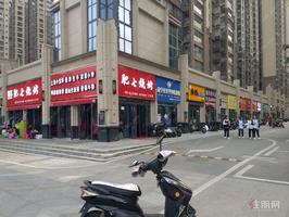 江南万户大社区,十字路口烧烤店,带租约出售18米超大展示面