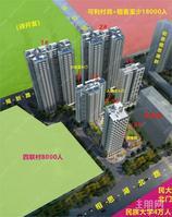 相思湖民大旁(招商樾园)+5.09米层高单价8千起+住宅价买商铺