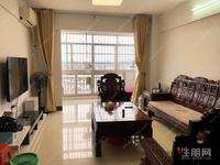 急售!江南区核心商圈 丽景花园  二房二厅 仅售42w 接受按揭