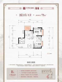 江南芯大盘73平首付约16.5万(龙光玖誉城)有沃尔玛有中小学幼儿园