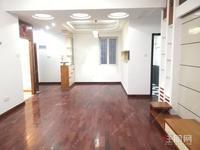 阳光城,118平方,3房2厅2卫,电梯房,72万,名校学区