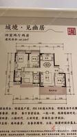 广西大学商圈+地铁1号线+衡阳路小学+可公积金