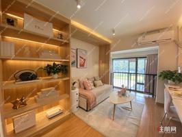 首付7万买复式公寓 【融创金弈时代】100米双地铁口