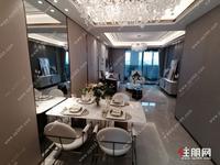 今年買明年??!興寧東75萬三室兩廳雙陽臺,盡享那考河濕地公園之美