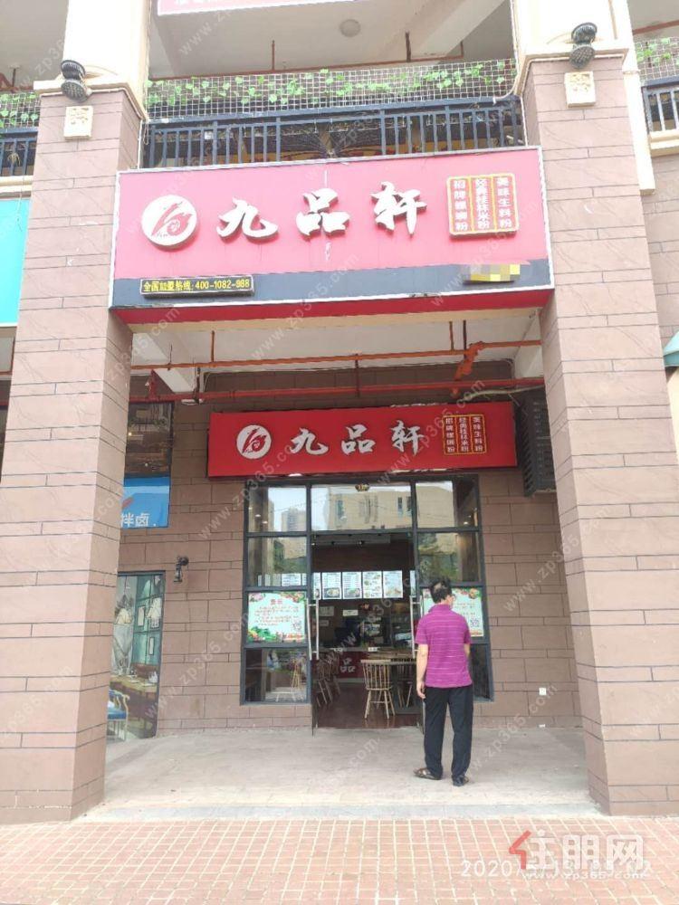 社区底商现铺 5.8米高 后有窗 适合(药店)单价仅1.5万