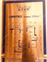 五象现房! 4号地铁口400米+良庆桥南
