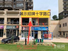 丽景湾十字路边上的二楼商铺,折后价8千多