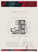 江南区实用2+1房小家庭首付7万3房月供3千新希望锦樾府(荣和公园里中南春风南岸旁)
