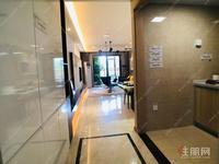 五象南(印象愉景湾)准现房 3房首付7万起 五象文旅板块 自贸区