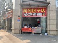 巨筍!小雞村城中村出入口,轉角鋪總價40萬。