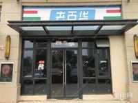 阳光城丽景湾临街外铺 十字路口小学对面 特惠6折出售