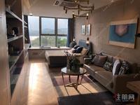 180度看江,复式楼中楼公寓,首付3万,月供1100(万达茂),来电享受更大折扣