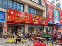 朝阳市中心,租金300每平,25平,回本率8个点!