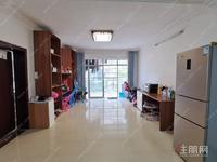 长荣新城  装修三房 十四小学区