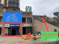 10万人流的住宅底商单价1.51万/平米