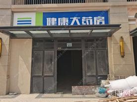 阳光城丽景湾(别墅)