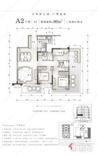 凤岭北纯洋房,高端人士邻里  95平4米超大客厅  准现房