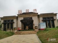 阳光城丽景湾1.5亩独栋售楼部.1029平方总价.2400万
