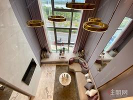万达茂旁(龙光玖珑薹) 江景现房 即买即入住 小户型,总价20万现房复式楼, 全款免息可分期5年