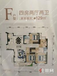 五象湖东,首付分期5万起,136万四房,2号地铁口,合景