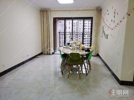 嘉和城學區旁精裝三房即買即讀書 看房方便 中間樓層
