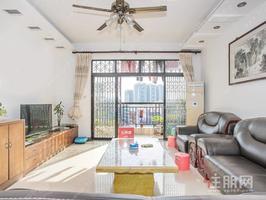 秀厢大道 3室2厅2卫 99.0平米 85.00万元