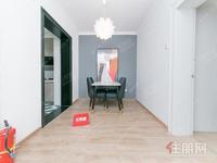 玉洞 3室2廳2衛 88.0平米 85.00萬元