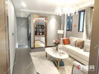 出售 江南地铁口上的物业公寓 好出租
