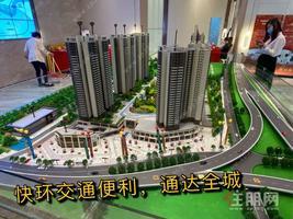 江南剛需必看樓盤,首付10萬拿三房,總價63萬買白沙大道新房三房