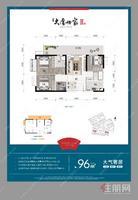低首付可公积金+买房即送车位+安吉大唐世家二期+三房两厅两卫+学区房