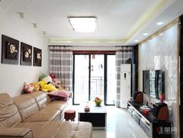 万达旁东方巴黎朝南精装3房2厅2卫读东环小学第九中售69万